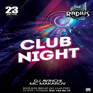 Club Night Radius