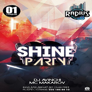 SHINE PARTY